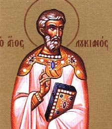 ST. LUCIAN of Antioch,The Martyr
