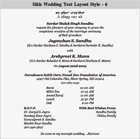 Sikh Wedding Invitation   Sunshinebizsolutions.com