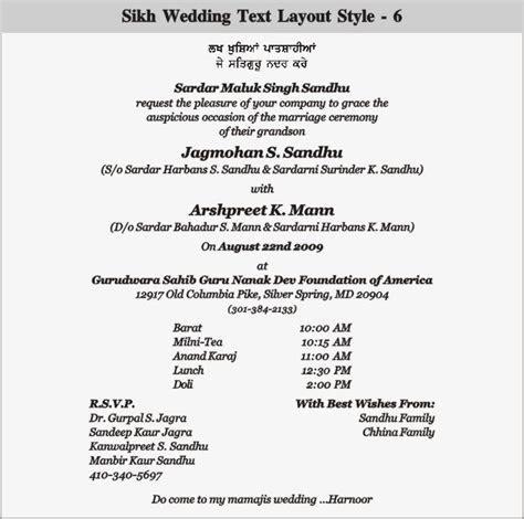 Help please Making Traditional punjabi wedding card   Page 2