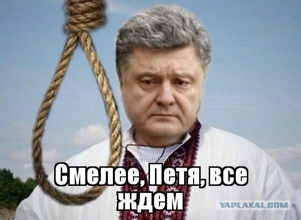 Картинки по запросу петр порошенко виселица