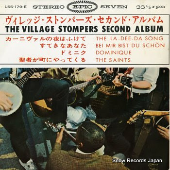 VILLAGE STOMPERS, THE second album