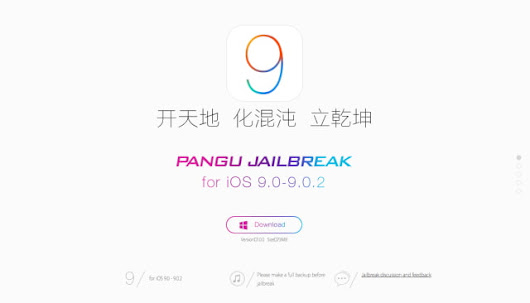 Pangu Releases Jailbreak of iOS 9 for iPhone, iPad, and iPod Touch!