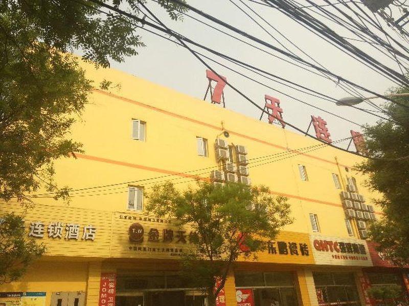 7 Days Inn Beijing Wanfeng Road Qilizhuang Subway Station Branch Reviews
