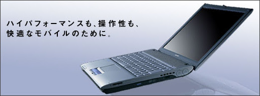 http://www.vaio.sony.co.jp/Products/PCG-V505W/feat1.html