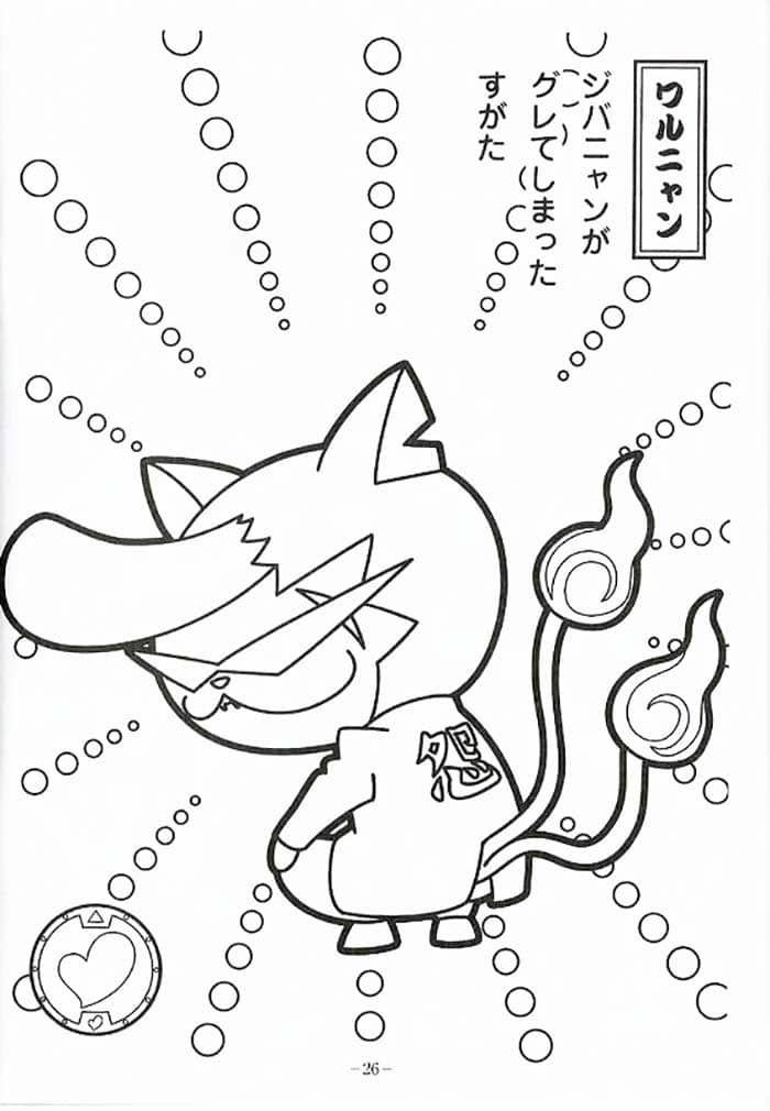 The Best Free Watch Coloring Page Images Download From 211 Free