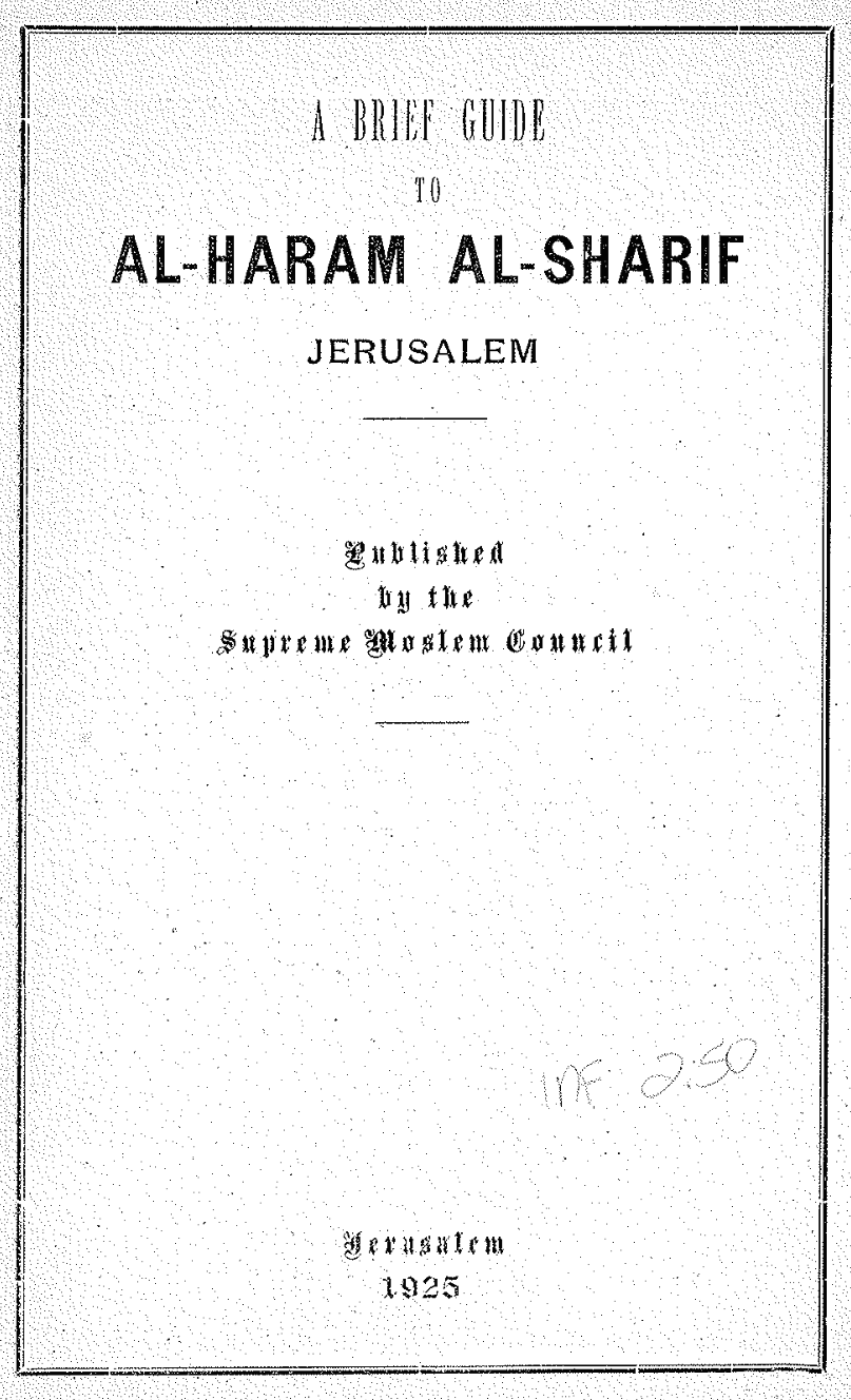 Wakf guidebook, 1925, cover - The Temple Institute