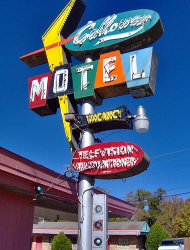 galloway motel