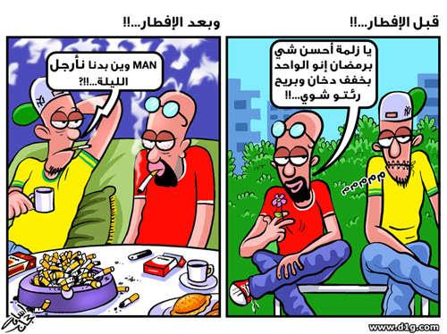 كاركتيرات رمضان