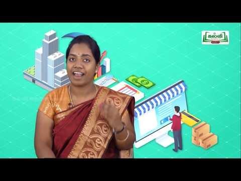 கலைத்தொழில் பழகு Std 11 TM Economics உற்பத்தி பகுப்பாய்வு Kalvi TV