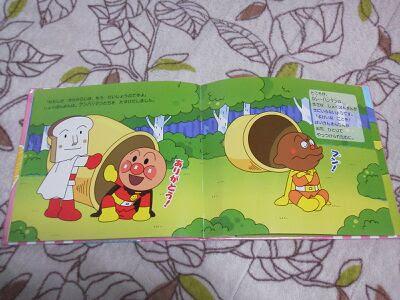 アンパンマンとしょくぱんまん ジュニア育成ダイアリー 楽天ブログ