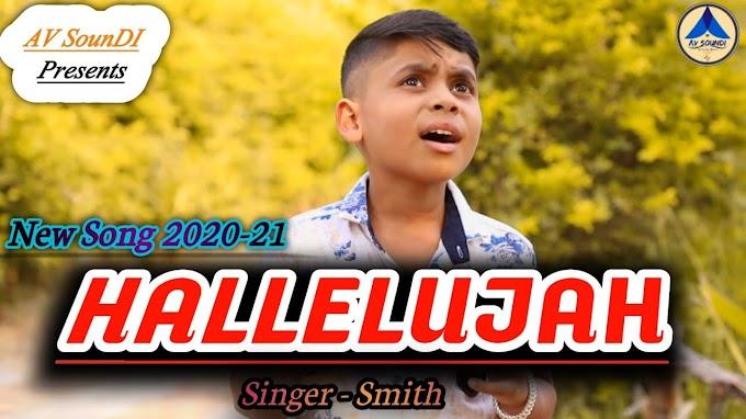 Hallelujah New Hindi Christian Song Lyrics 2020