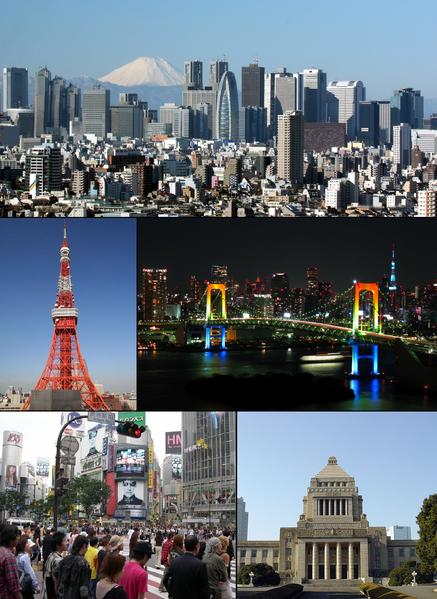 Dosya:Japan Tokyo3.png