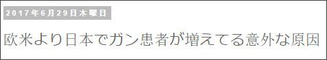 http://tokumei10.blogspot.com/2017/06/blog-post_399.html