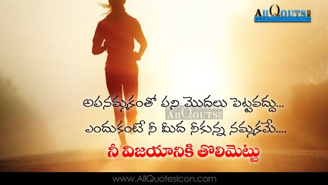 Life Quotes Images For Facebook In Telugu Animaxwallpapercom