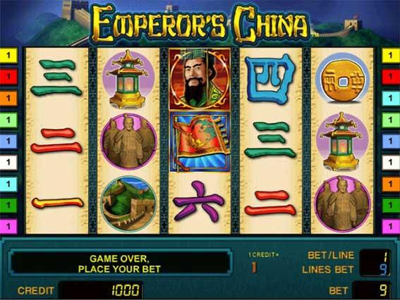 Бесплатный игровой автомат emperors garden Азов