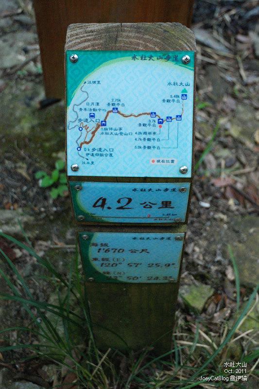 2011_1026水社大山DSC_2999