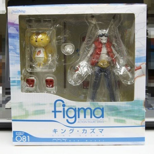 Figma King Kazma from Summer Wars (& Other Movie Toys)