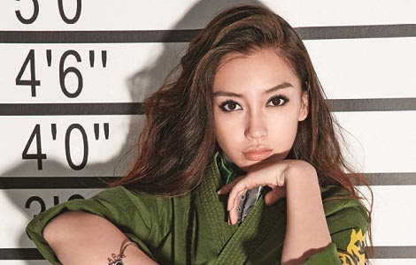 How much money Angelababy has?