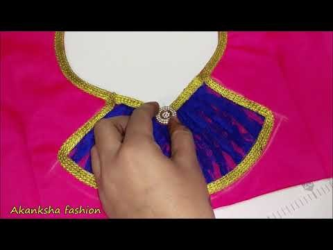 how to make a beautiful blouse design at home/latest blouse design 2020