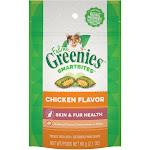Feline Greenies Smartbites Skin And Fur Natural Chicken Flavor Cat Treats, 2.1 oz.