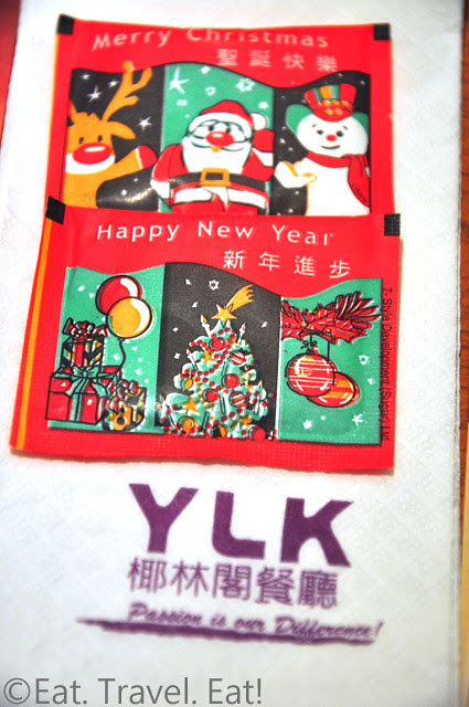 YLK, Hang Hou, Hong Kong: Napkins and Sugar Packets
