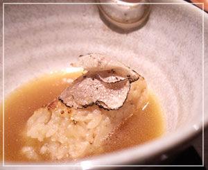 鶏味たっぷりのトリュフお茶漬け。最高かな……!