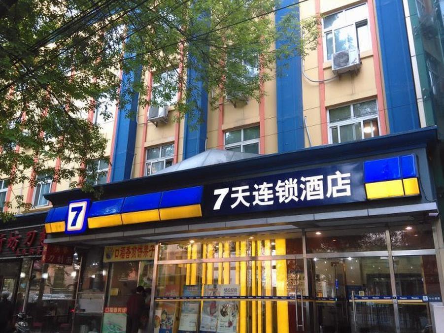 7 Days Inn Beijing Zhixin Bridge Reviews