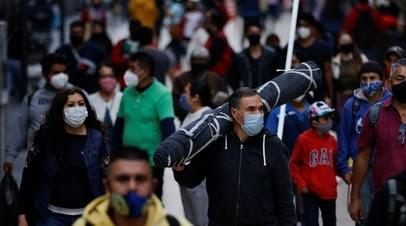 Число случаев заболевания коронавирусом в Мексике достигло 1 229 379