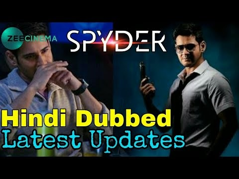 Srimanthudu Full Movie In Hindi Dubbed Free Download