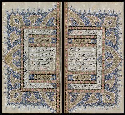 Persian Qu'uran