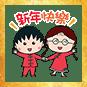 http://line.me/S/sticker/13462