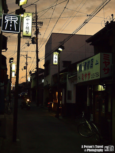2011Kyoto_Japan_ChapFifteen_17