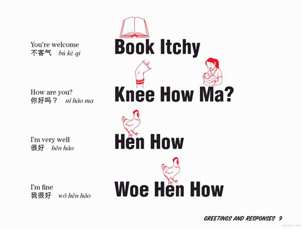 Learn japanese phrasebook learn funny japanese phrases m4hsunfo