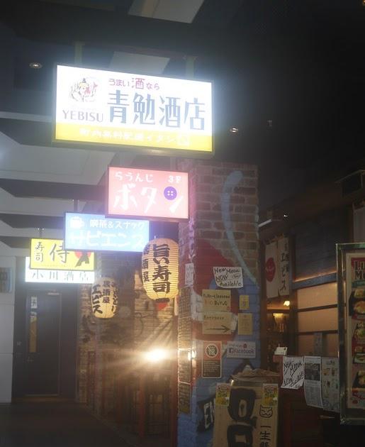 Chu S Cafe Bedminster Nj Menu