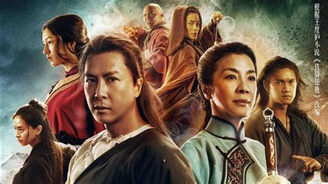 crouching tiger hidden dragon sword  destiny wallpapers