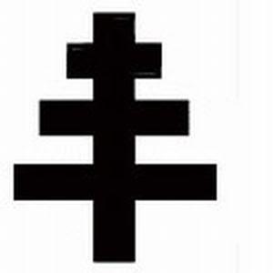 5 Diferentes Tipos De Cruces Y Su Significado Talleres Gráficos