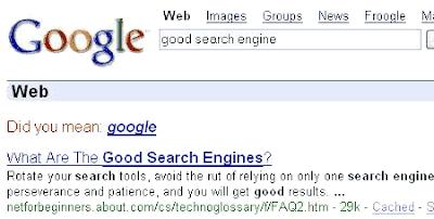 скромняга Google