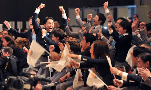 Tokyo 2020 Olympics: hugs, tears and shouts of 'banzai' greet news of victory
