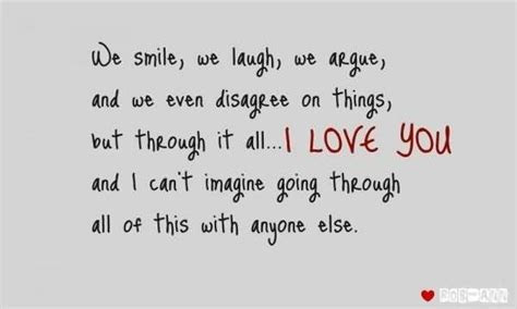 We Argue But I Love You Quotes