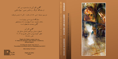 Solo Exhibition/ Watercolor Paintings & Urban Sketches/ Behzad Bagheri by Behzad Bagheri