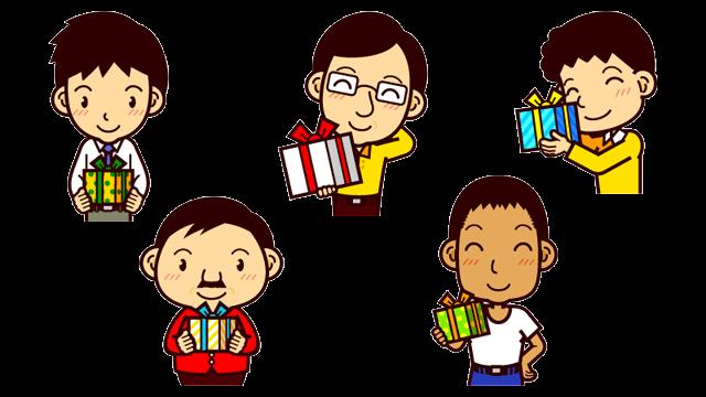 無料素材 父の日向けのプレゼントをもらって喜ぶお父さんのイラスト 個性のある5パターン