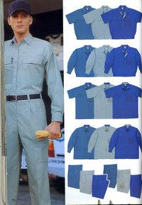 Quần áo Đồng Phục Kaki Nam Định Mã SP: KND811 Sizes: S, M, L, XL, XXL, XXXL Màu sắc: Nhiêu Mầu Giá: 0972 88 3,579 Thời gian sản