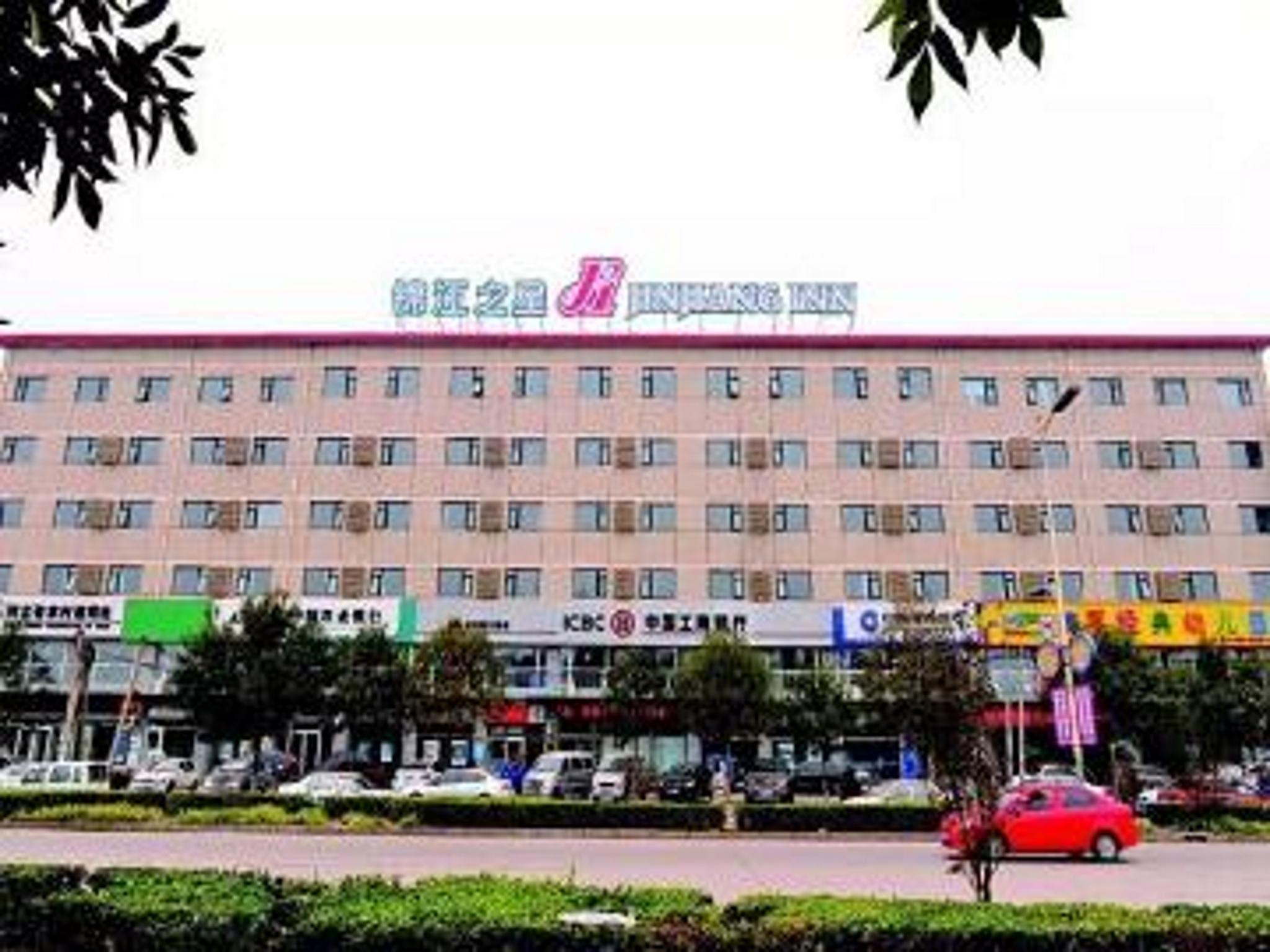 Jinjiang Inn Bazhou Shengfang Town Branch Reviews