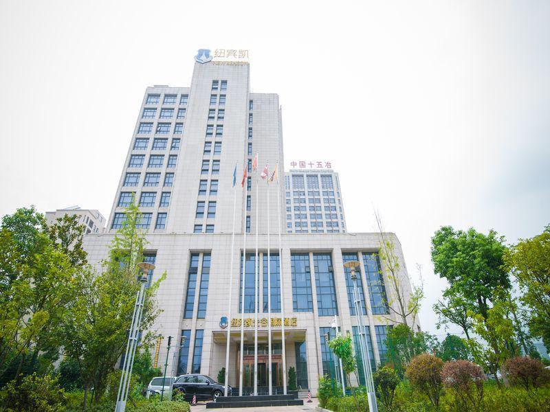 Price New Beacon Optics Valley International Hotel