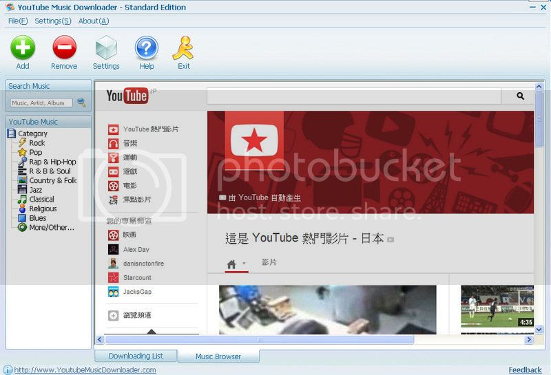how to download music from youtube as mp4
