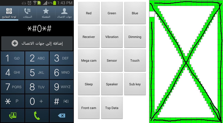 كيفية فحص هواتف سامسونج وإكتشاف أية أعطال أو مشاكل قبل شرائها
