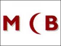 Muslim Council of Britain logo