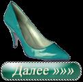 4303489_aramat_0R031 (122x120, 19Kb)