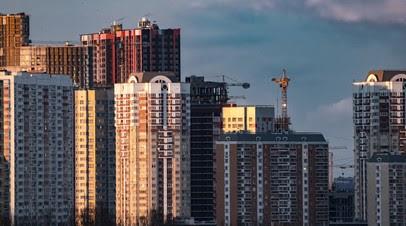 В Гильдии риелторов России рассказали о ситуации на рынке недвижимости