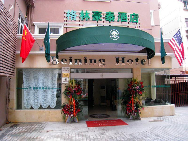 GreenTree Inn Shanghai Long-distance Passenger Terminal Station Express Hotel Reviews